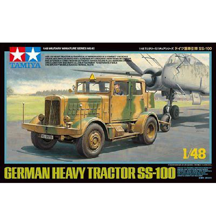 1/48 Ger.Heavy Tractor SS-100