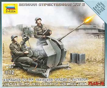 GERMAN 20-MM ANTI AIRCRAFT GUN FLAK-38 with crew