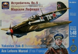 Yakolev YAK-9 Russian Fighter Ace Lefevre Marcel