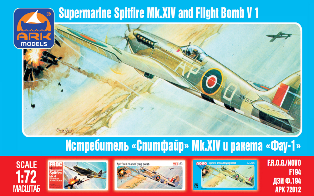 Supermarine Spitfire Mk.XIV and Flight Bomb V1