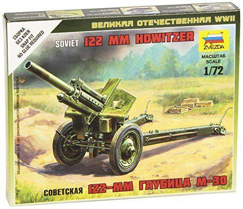 SOVIET HOWITZER 120mm M30 - with 2 figures