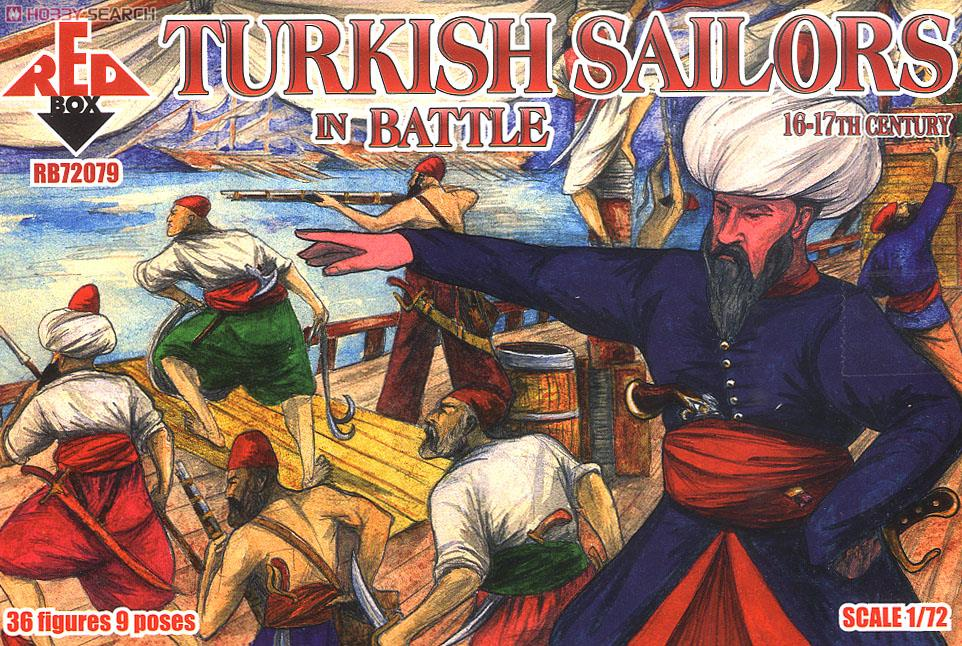 1/72 Turkish Sailors in Battle 16-17th Century (Set of 40) (Plastic model)