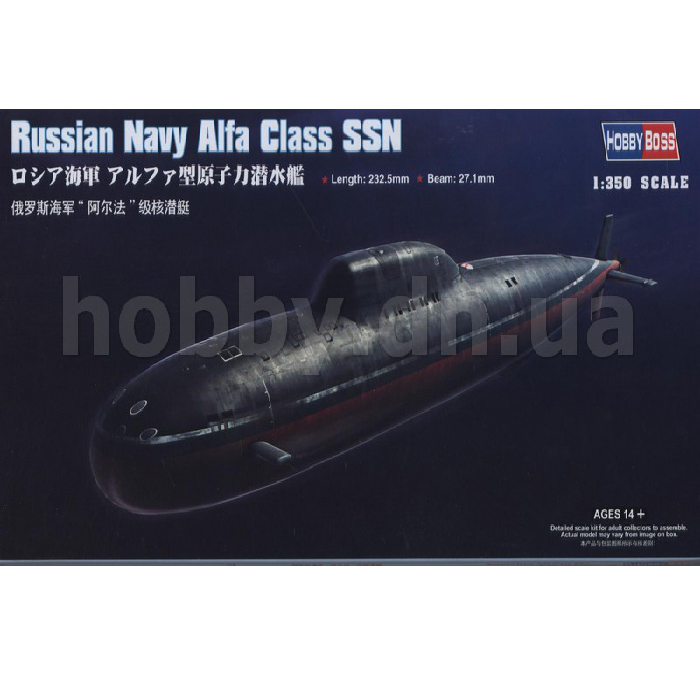 Hobby Boss 1/350 Maket Russian NAVY Alfa Class SSN