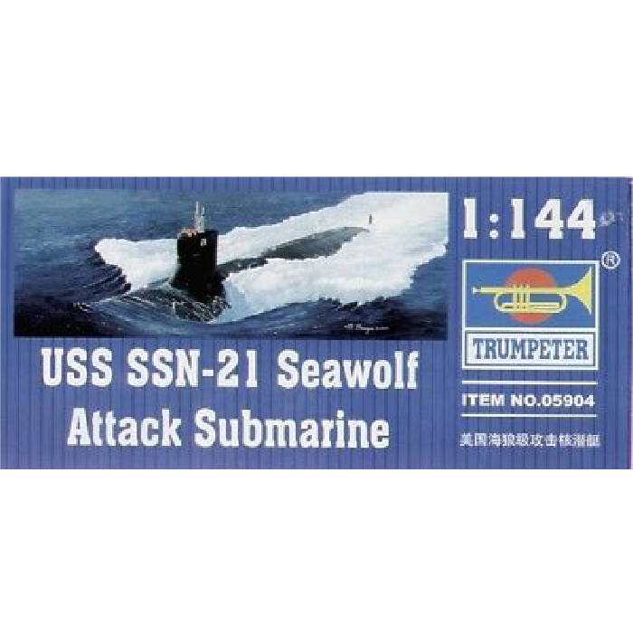 1/144 Submarine -  USS SSN-21 Sea wolf